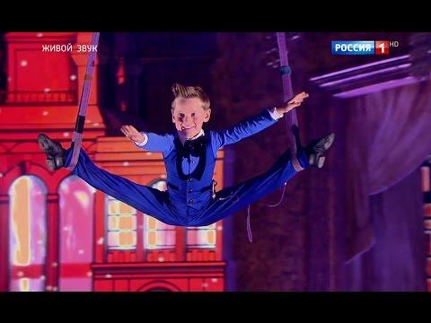 Дмитрий Рыбак и Ульяна Шумакова - Воздушная гимнастика - Тема из к/ф Игрушка // Синяя птица 2016