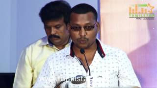 English Padam Movie Audio Launch Part 1