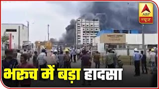 Bharuch: Blast In Chemical Factory, At Least 5 Dead | ABP News