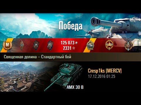 blak-hardcore-world-of-tanks-t-50-matchmaking