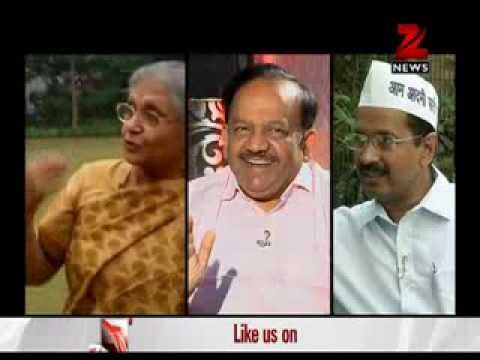 Delhi elections: A look at CM candidates Sheila Dikshit, Harsh Vardhan and Arvind Kejriwal