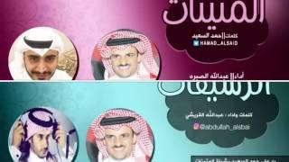 شيلة المتينات vs شيلة الرشيقات