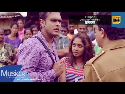 Hiripode - Dulakshan Achintha