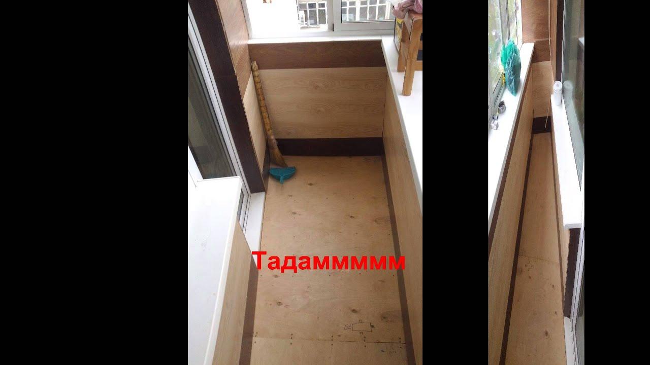 3.9 mb) download отделка балкона своими руками. video - rvwa.