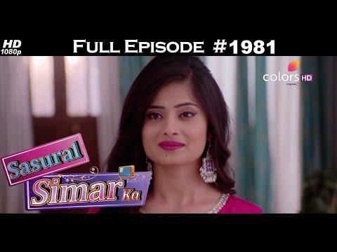 Sasural Simar Ka - 21st November 2017 - ससुराल सिमर का - Full Episode thumbnail