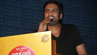 I was shocked that D.Imman did not know what VSOP means - Santhanam | Press Meet