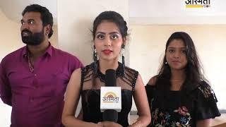 Roll No.18 Film Realese /Asmita vision news Solapur /17/8/2018