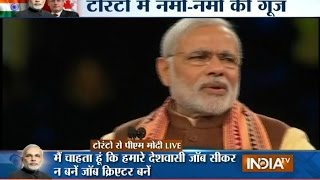 PM Modi: I want to change India from 'scam India' to 'skill India'  - India TV