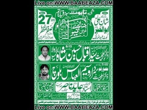 Live Majlis e Aza 27 Safar 2018 Imam Bargah Shan e Ali as Kot Abdulmalik (www.baabeaza.com)