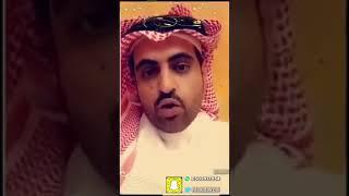 الرد على الفلسطينيين الذين يسبون ال سعود و يتهمونهم ببيع (الكضية)