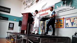 Amar ontoray amar kolijay Singer Muhin Uddin