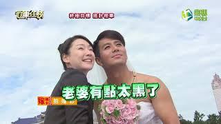 冠軍任務 第87集 台北車站 搭計程車 (阿本、王俐人、林俞汝、米可白、瑤瑤、杜苡瑄)