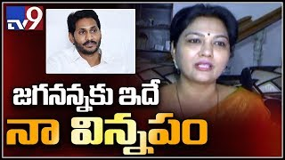 Actress Hema requests Jagan over Kapu reservation