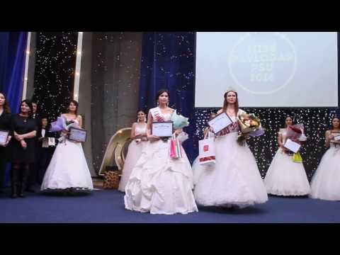 Мисс Павлодар 2016