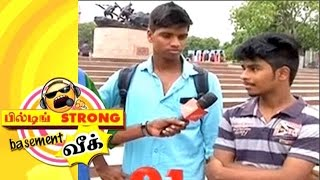 Building Strong Basement Weak – Tamil Comedy | Oct 17, 2016