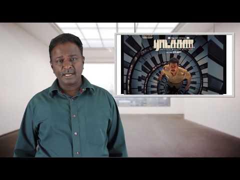 Ratsasan Movie Review - Vishnu - Tamil Talkies