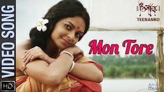 TEENANKO Bangla Movie | Mon Tore Full Video Song | Arko Mukherjee | Satyaki Banerjee | Rituparna