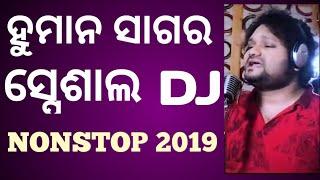 Exclusive Humane Sagar Nonstop Special Hard Bass Dj Songs 2019