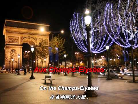 Joe dassin les champs elys es lyrics paroles karaoke youtube - H m les champs elysees ...