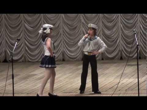 Михаил Бузаджи &  Ирина Краснянчук — Бескозырка белая