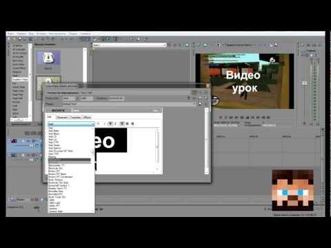 Видео как вставить текст в видео