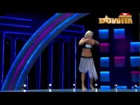 Танцюють всi 4 (Екатерина Белявська)