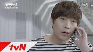 Trailer Another Miss Oh 4