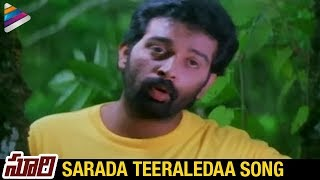 Soori Movie Songs - Sarada Teeraledaa Song - JD Chakravarthy, Priyanka Upendra