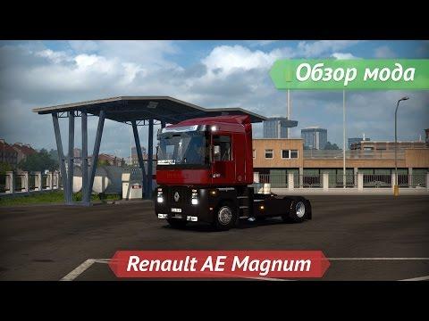 [ETS2 v1.19.2.1s] Обзор мода Renault AE Magnum