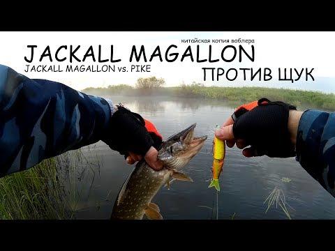 как поймать щуку в мае на озере