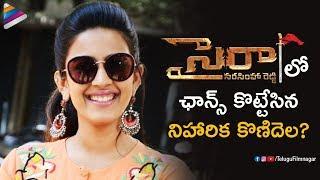 Niharika Konidela In Sye Raa Narasimha Reddy? | Chiranjeevi | Ram Charan | Sye Raa Movie Updates