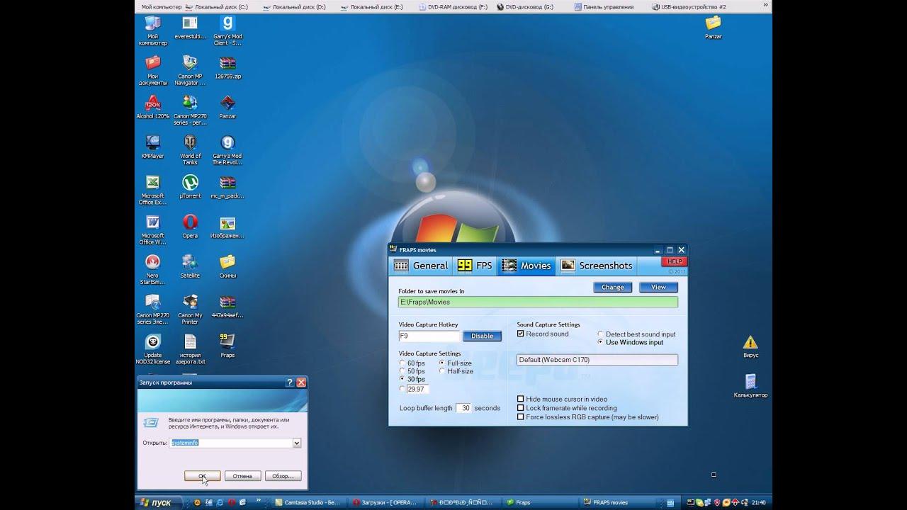 Fraps cracked софт-портал.
