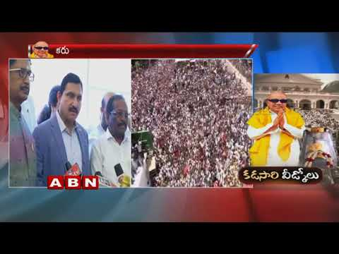 TDP MP's Pays condolence To DMK Chief Karunanidhi | Delhi