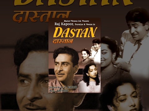Dastan - Raj Kapoor starrer Old Classic Hindi Film - Full Movie...