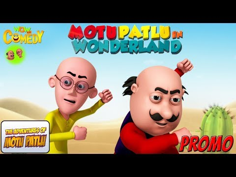 Motu Patlu in Wonderland | Movie promo | Wowkidz Comedy thumbnail