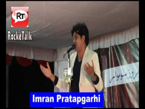 Special Nazm For Indian Electronic Media By Imran Pratapgarhi Latest Mushaira Rasoolpur Gorakhpur video