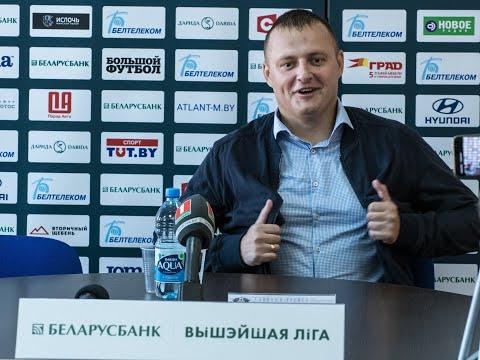 Пресс-конференция Виталия Жуковского | Ислочь - Славия