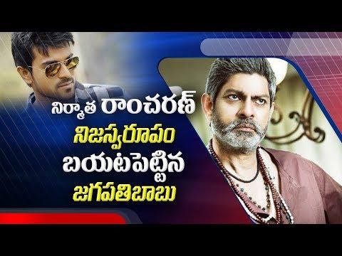 Jagapathi Babu Comments on Ram Charan Acting   ABN Telugu