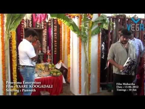 Yaare Koogadali Film Muhurtha