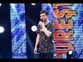 Un Vampir Pe Scena X Factor. George Hențu, Un Altfel De Concurent