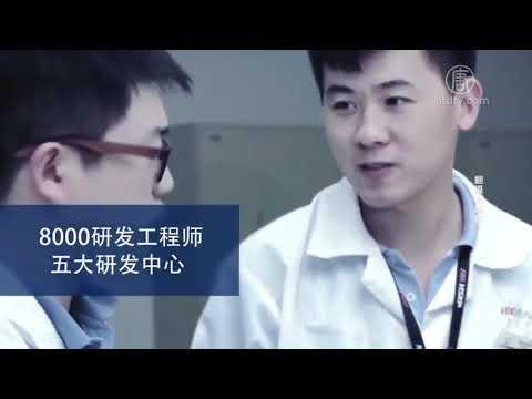 世界最大の監視カメラ会社と中国政府の深い関係