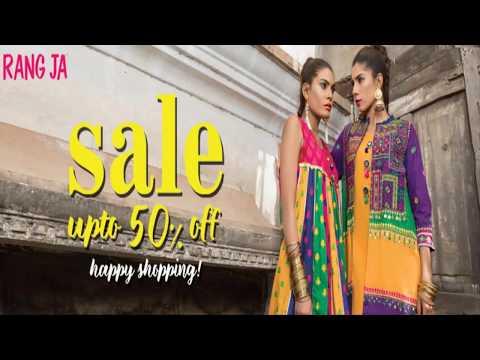 Rang Ja End of Season Sale 2017 upto 50% off