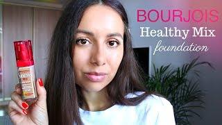 ТЕСТ ДРАЙВ: Тональная Основа Bourjois Healthy Mix With Vitamin Mix