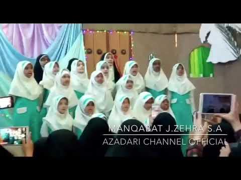 Beautiful manqabat reciting by Iranian children | Qom, Iran