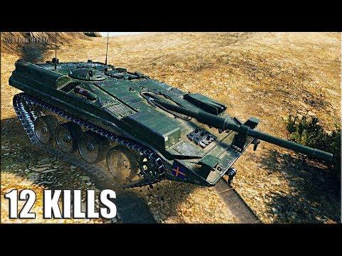 Strv 103-0 лучший бой