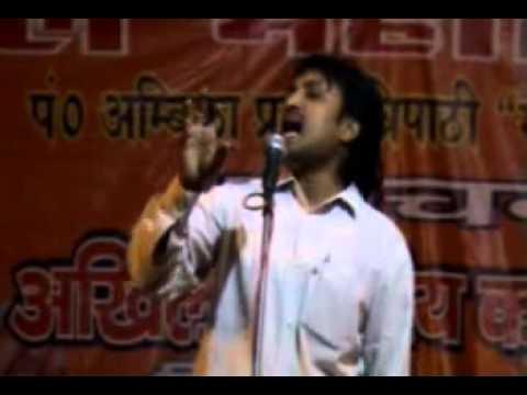 kavi sameelan:- Aawara Alhabadi in faizabad