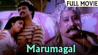 Marumagal - Suresh, Sivaji Ganesan, Revathi - Super Hit Tamil Movie - Tamil Full Movie