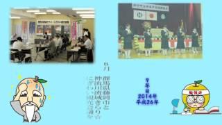 【埼玉県神川町】合併10周年記念PV