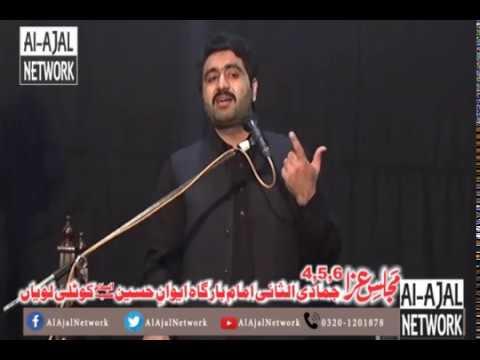 Zakir Ghulam Abbas | Jappa 6 jamadi ul sani 2019 | imam bargah Awane Hussain as | Sialkot |