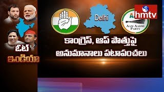 Triangle War In Delhi Elections | Vote India | hmtv